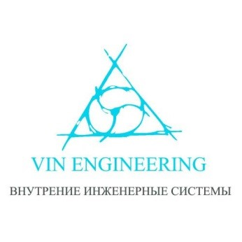 Vin Engineering